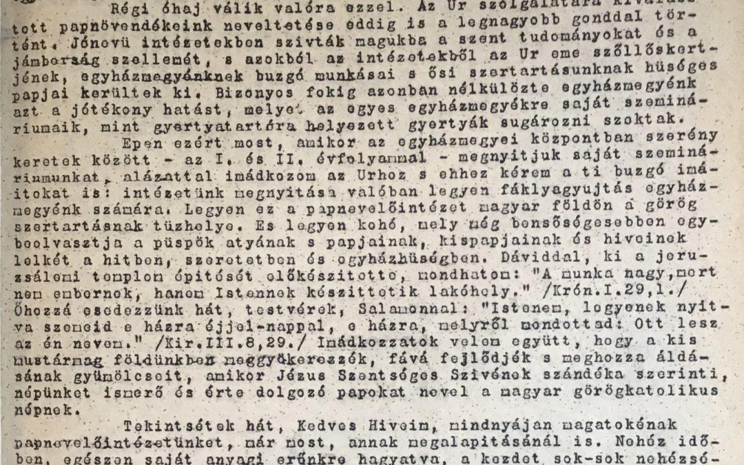 """2020. szeptember – """"[…] intézetünk megnyitása valóban legyen fáklyagyújtás egyházmegyénk számára"""" – Görögkatolikus papnevelő intézet és hittudományi főiskola alapítása 70 évvel ezelőtt"""